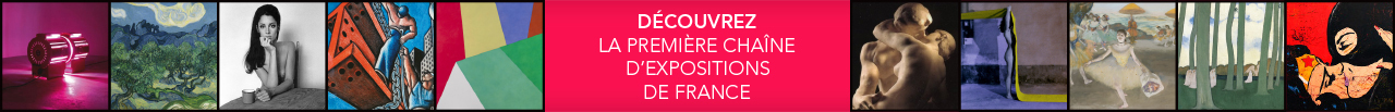 Expo in the City - Chaine YouTube